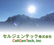 CellGenTech, Inc HOME